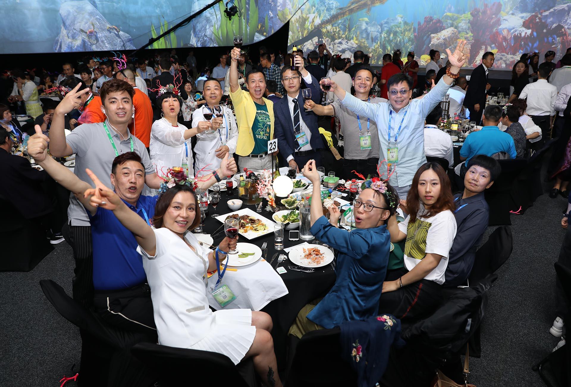 Amway China 2019 Leadership Seminar