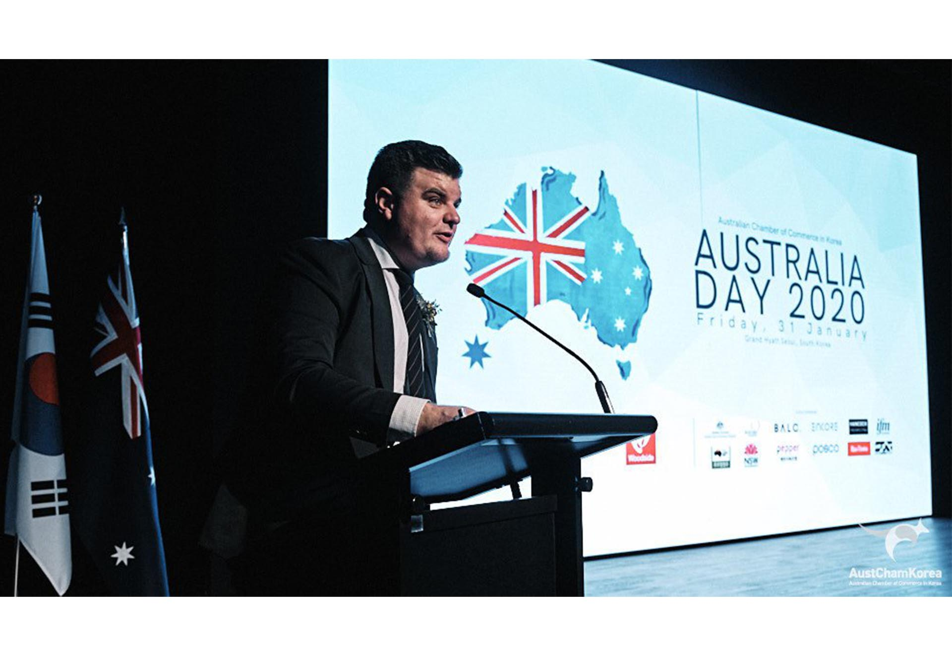 LED Stage Design Australia Korea Business Awards