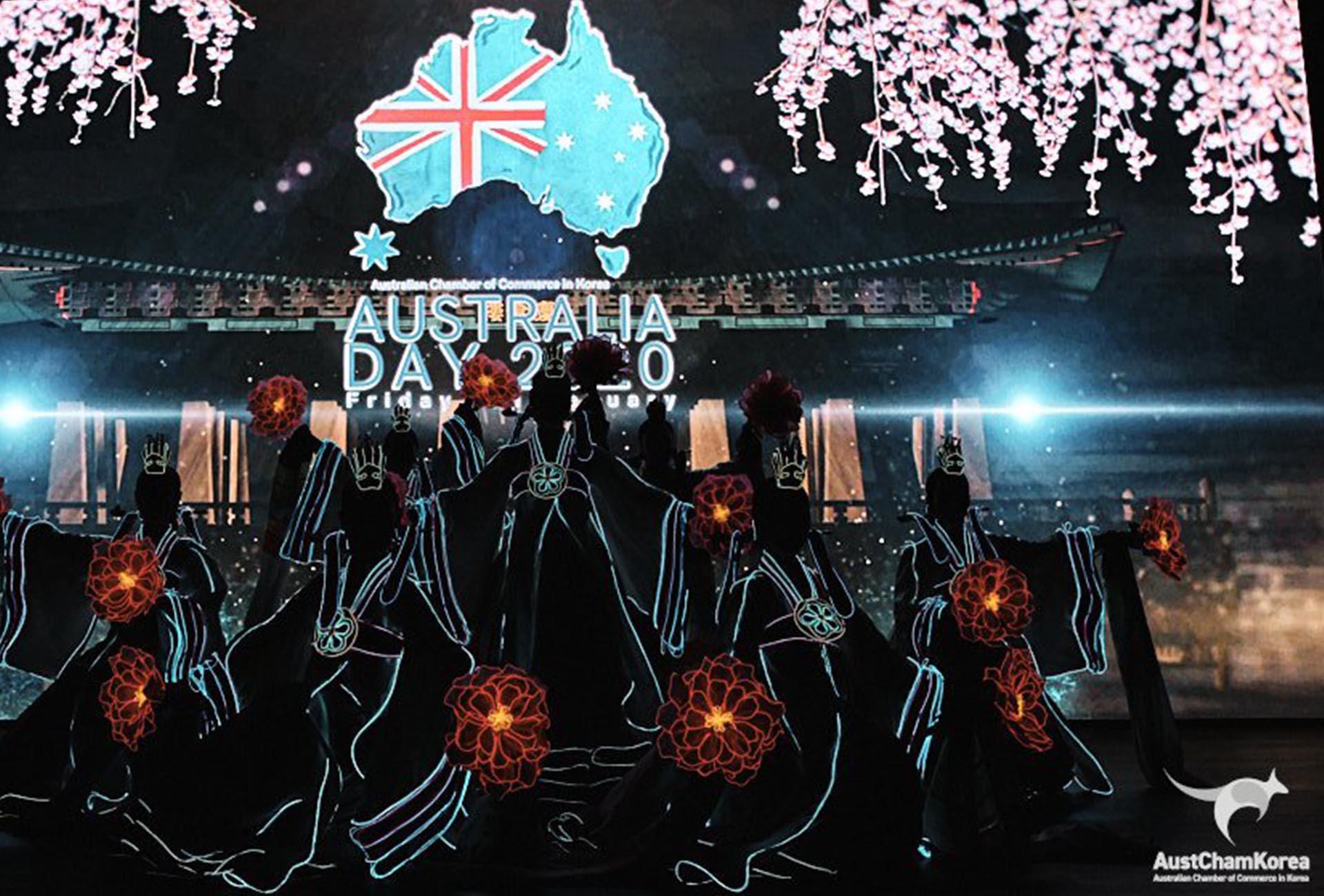 LED Screen Awards Night Korea